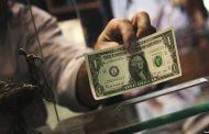 قیمت دلار ۱۴ مهر به لحظه