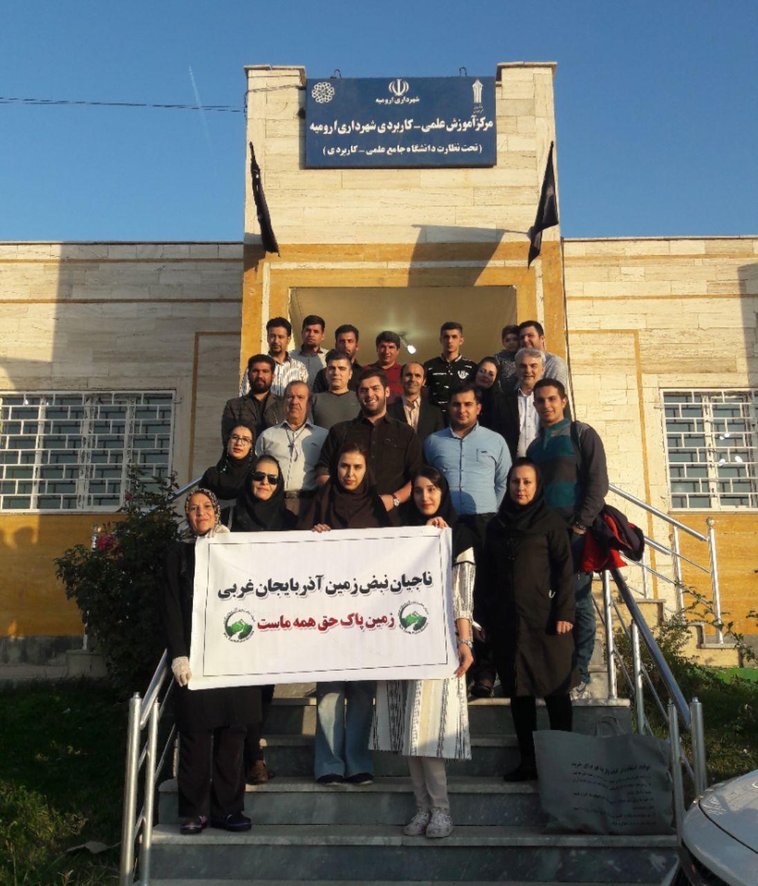 قرار سبز در شهر ارومیه استان آذربایجان غربی