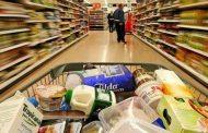 دارو در سوپرمارکت محل موجود است