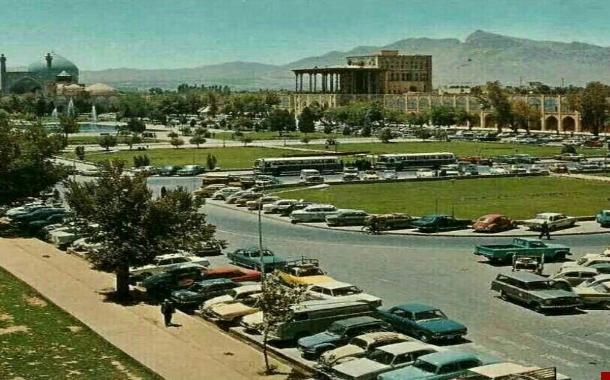 دهه ۵۰ میدان نقش جهان اصفهان