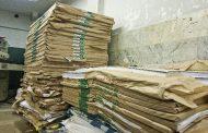 کاغذ تحریر به مرز ۲۰۰ هزار تومان رسید