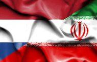 چرا تولید ناخالص هلند دو برابر ایران است؟