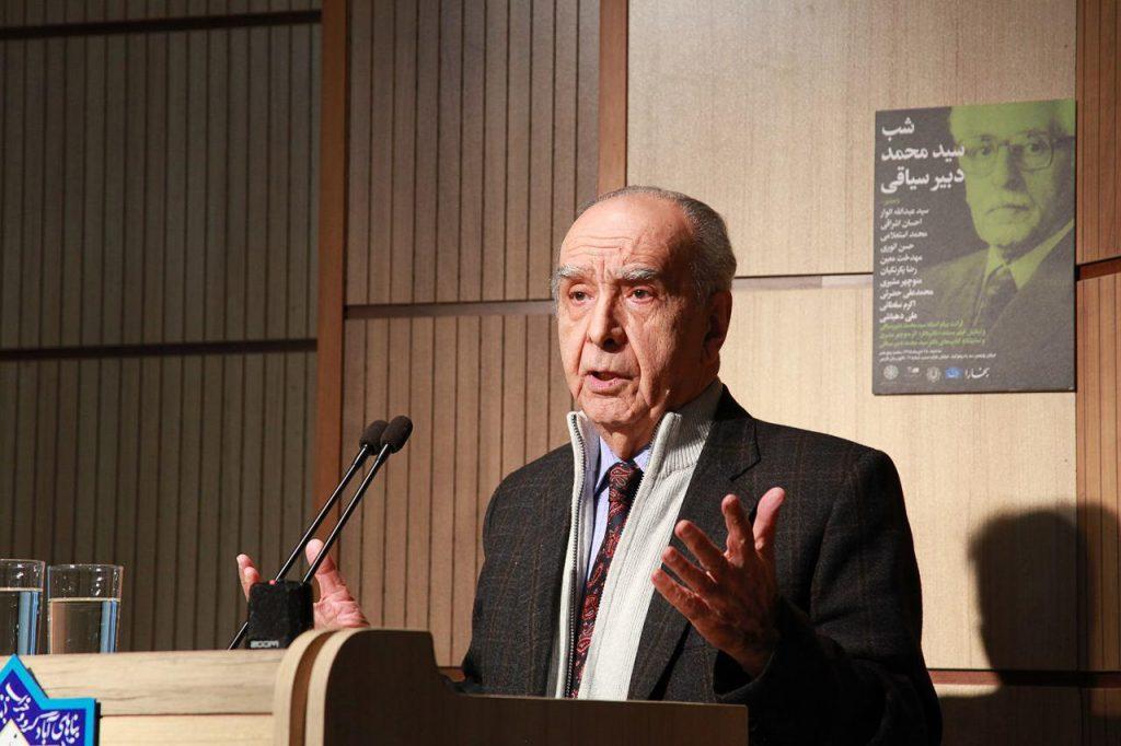 دکتر محمد استعلامی و نقل خاطرات از استاد دبیرسیاقی