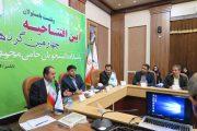 مشکل محیط زیست ایران مجریان قانون است