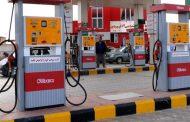 سهمیه بنزین خود را ۵ هزار تومان بفروشید