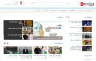 پایگاه ویدئویی گلونی افتتاح شد