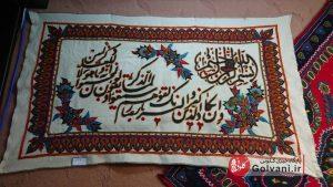 پته دوزی کرمان