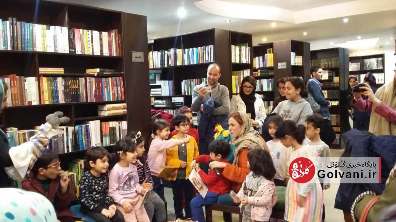 کتاب خوانی کودکان در کتابفروشی ماه نو رشت