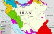 گویش های ایرانی و ترکیب مشترک نوم خدا