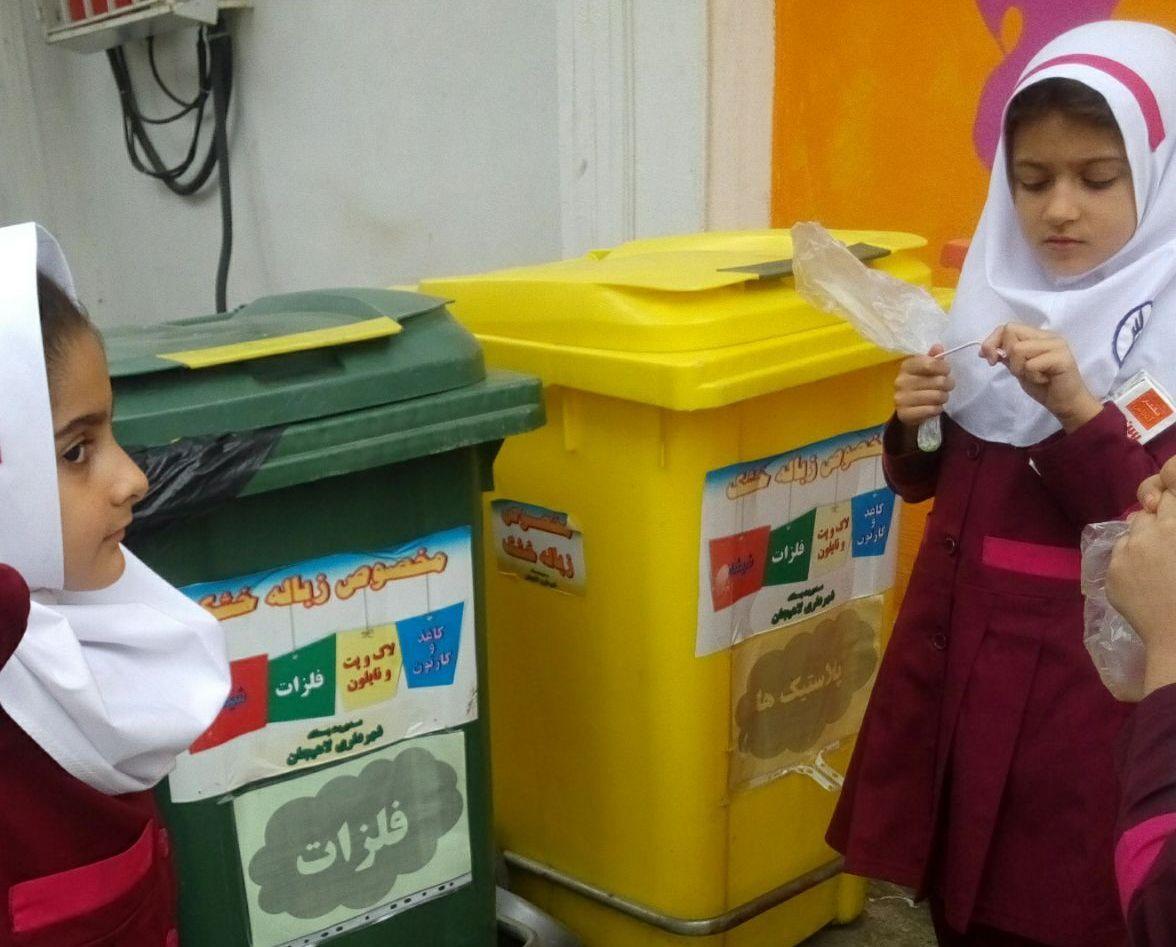 قرار سبز در شهر لاهیجان استان گیلان