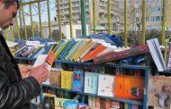 دست بسته قانون در محدود کردن فروشندگان کتاب های قاچاق