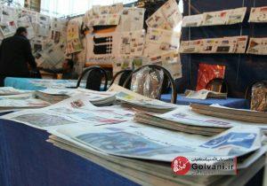 نمایشگاه کتاب لرستان