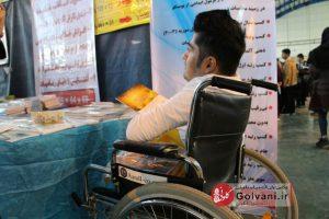 نمایشگاه کتاب خرم آباد