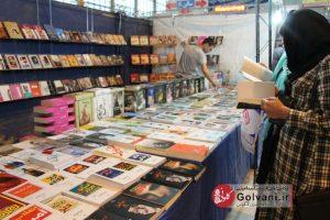 افتتاح نمایشگاه کتاب لرستان