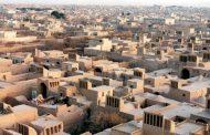 وجه تسمیه شهر اردکان و تاریخ این شهر