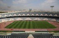 کشف شش سرویس بهداشتی در استادیوم آزادی