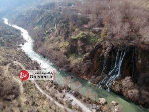 آبشار بیشه و رودخانه سزار
