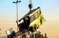 اتوبوسی خودکشی کرد ده دانشجو کتاب زندگی را بستند