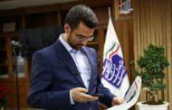 جوانان دهه ۲۰ به وزیر توئیترباز نامه نوشتند و او را تهدید کردند