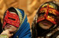 بطوله در بین اکثر بانوان بومی قدیمی کیش رایج است و جزو لباس سنتی آنان است