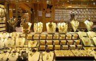 وقتی بازار ملهتب است طلا و جواهر نخرید چون ضرر میکنید
