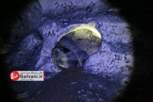 غار بتخانه کوهدشت