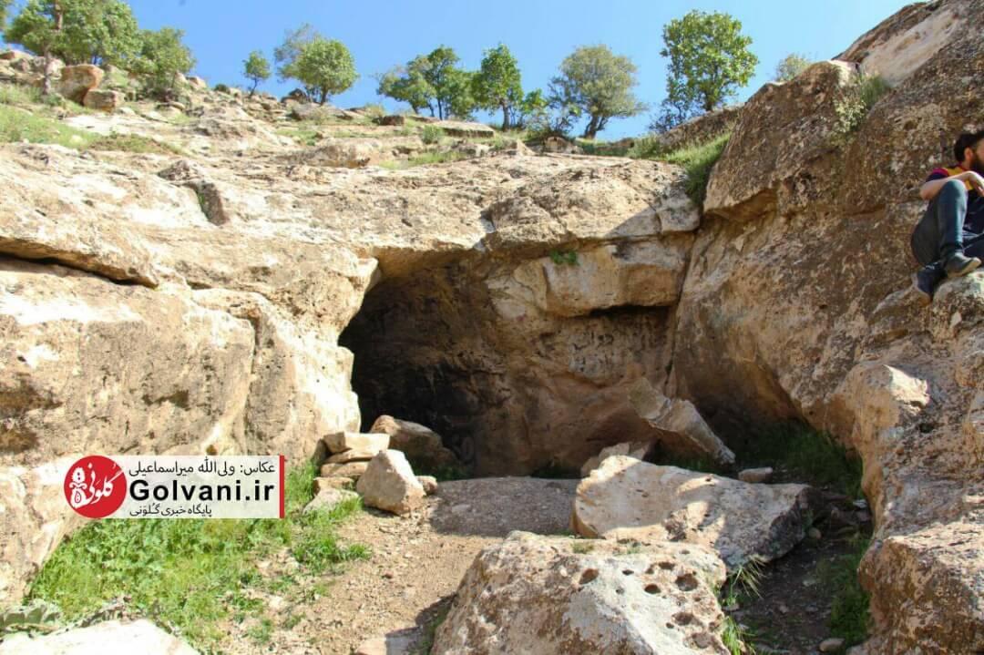 ورودی غار بتخانه کوهدشت