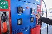 در طرح جدید مجلس بنزین به جای خودرو به افراد تعلق میگیرد
