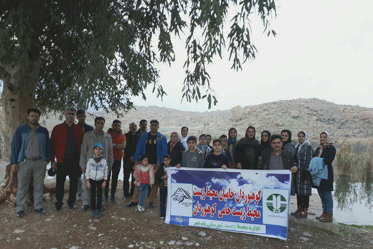 قرارسبز در شهر پلدختر استان لرستان