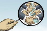 ۹ دسامبر روز جهانی مبارزه با فساد در تقویم سازمان ملل متحد