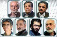 معرفی هیات انتخاب بخش سودای سیمرغ سی و هفتمین جشنواره فیلم فجر