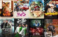 پاییز سینمای ایران و عایدی ۴۹ میلیاردی