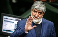 کف گرگی علی مطهری هم مخالف آزادی بیان است هم اصل آزادی بیان