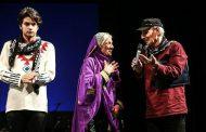 ایرج رحمانپور به لری بروجردی آواز خواند و کنسرت را به بهمن علاءالدین تقدیم کرد