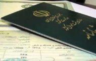 فقط آریایی اصیل حق داشتن شناسنامه در ایران را دارد و این کاملا طبیعی است