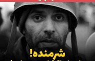 طبق نظریه مسعود دهنمکی ایران باید در فوتبال به همه خاورمیانه ببازد