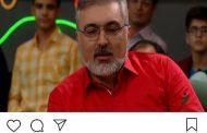 پلی بک مسعود صابری و عذرخواهی رامبد جوان و حقی که از مردم ضایع شد