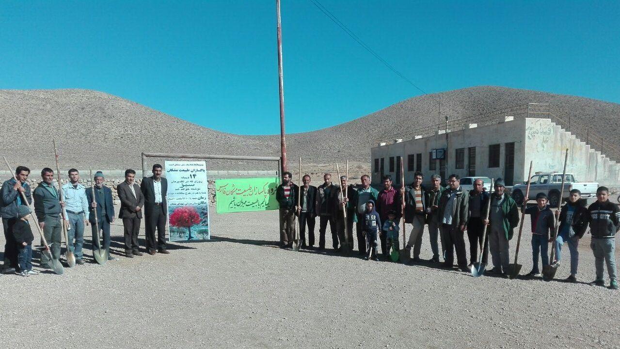 قرارسبز در شهر مشکان استان فارس