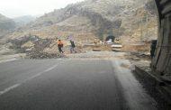 آزادراه خرم آباد به پل زال گرانترین آزادراه خاورمیانه برای لرستان و مردمش گران تمام شد
