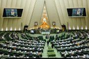 ثبت سفارش کالاهای مصرفی خارجی که دارای مشابه ایرانی هستند ممنوع شد