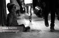 کودک کار و سرنوشتی که در خیابانهای لرستان رقم میخورد