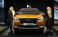 اعتراض مردم به شرایط تحویل خودرو و مبلغ آن در نمایشگاه خودرو تهران