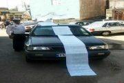 استعلام خلافی خودروی خود را هر ماه انجام دهید وگرنه شاید سرتان کلاه برود