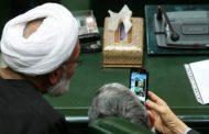 طرح ممنوعیت استفاده نمایندگان از تلفن همراه در مجلس نیازی نیست