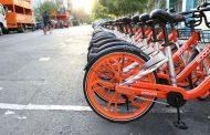 بیدود دوچرخه اشتراکی هوشمند گام جدیدی برای کاهش آلودگی هوای شهرها