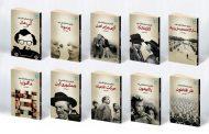 مجموعه کتاب سینمایی فیلم به مثابه فلسفه مجموعه کتابی با تألیف و ترجمه صالح نجفی
