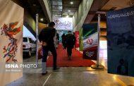 اعلام نامزدهای جشنواره فیلم فجر