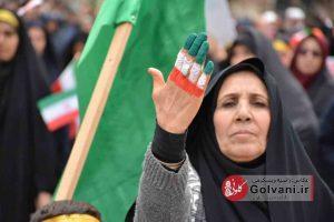 جشن چهل سالگی انقلاب در خرم آباد