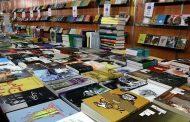 فراخوان انتخاب شعار نمایشگاه بین المللی کتاب تهران در بین فعالان فرهنگی