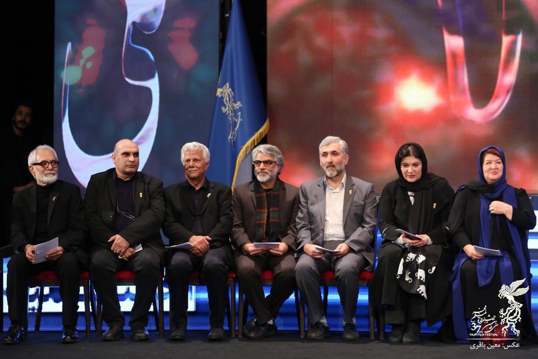 هیئت داوران سی و هفتمین جشنواره فیلم فجر